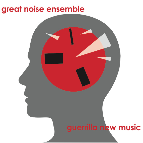 guerrilla-new-music